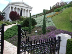 The Baha'i library.