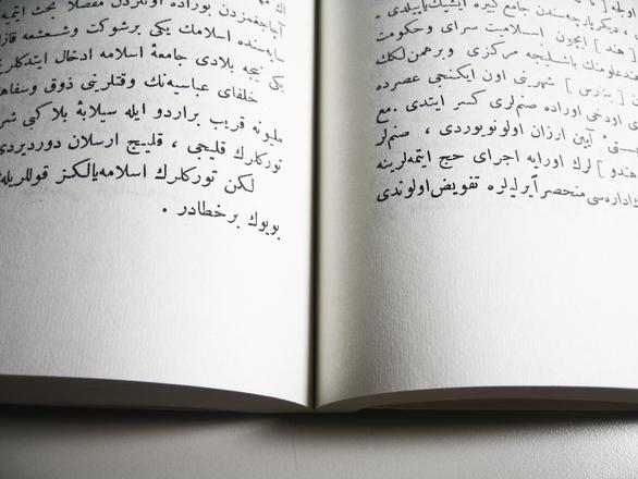 arabic-writing-1419903